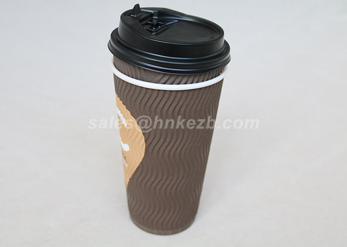 Printed Kraft Paper Cups 16oz , Insulated Black Ripple Coffee Cups For Hot Beverage