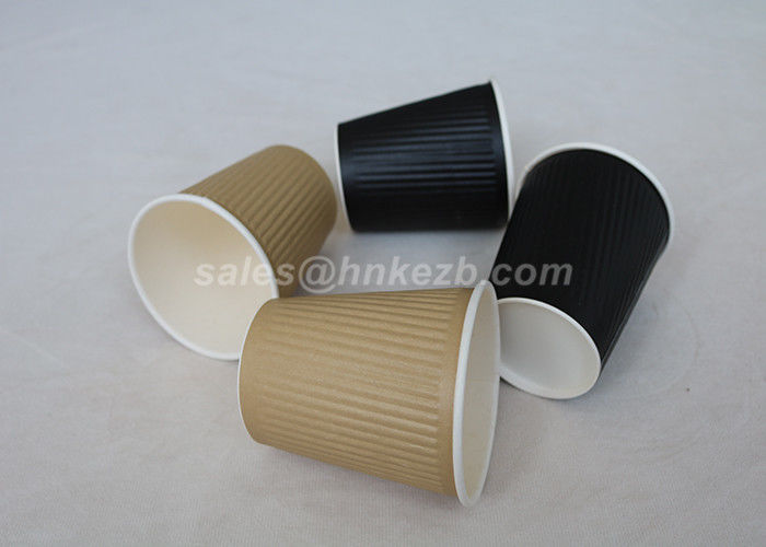 Strength 16oz Insulated Disposable Coffee Cups , Printed Takeaway Coffee Cups