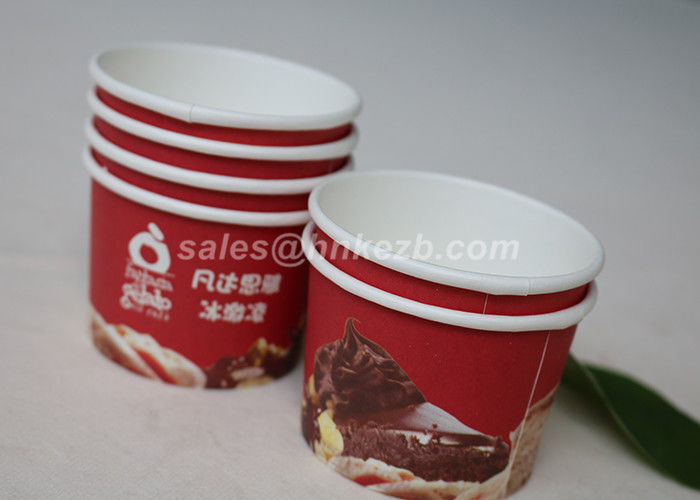 Customized Printed Paper Coffee Cups With Dome Lids Offset Printing