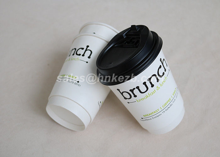 12oz Custom Logo Double Wall Paper Cups / Insulated White Coffee Cups