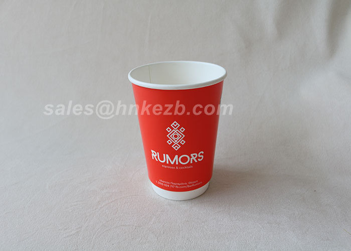SDS Double Wall Paper Cups Disposable 12OZ Coffee Paper Cups For Hot Drinking