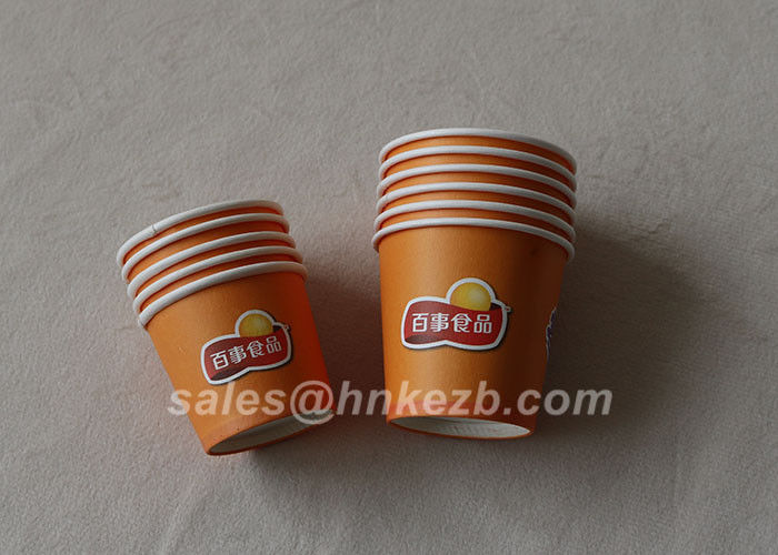 12oz Offset or Flexo Printing Personalized Single Wall Disposable Paper Coffee Cups