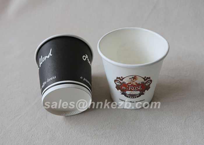 100% Biodegrable Disposable Ice Cream Paper Cup 6oz Eco - friendly